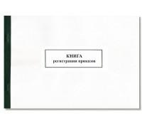 Бух. книга Регистрации приказов А4 50л.газ б/о