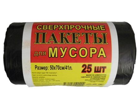 Пакеты для мусора 50х70 см/41л.25шт/уп.в ассортим.