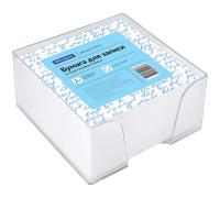 Блок для записи 9*9*4,5см, пластиковы бокс, бел,153173