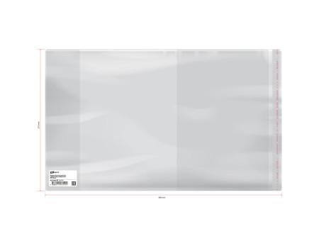 Обложка 215*360 для дневников и тетрадей, универсальная, ArtSpace, с липким слоем, ПП 70мкм