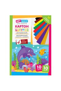 """Картон цветной A4, ArtSpace, 10л., 10цв., """"Волшебный""""(золото,серебро), мелов. в папке, """"Дельфин"""", Нк10-10_28662"""