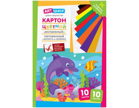 """Картон цветной A4, ArtSpace, 10л., 10цв., """"Волшебный""""(золото,серебро), мелов. в папке, """"Дельфин"""""""