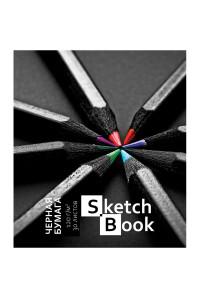 "Скетчбук-блокнот 30л А5 на гребне ПЗБМ ""Карандаши"", 120г/м2, черная, УФ-лак, ТВИН-лак, тисн.фольг., 98658"