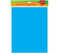 Фоамиран Апплика, 50*70см, голубой, 0,7мм, С2926-01