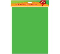Фоамиран Апплика, 50*70см, зелёный, 0,7мм, С2926-02