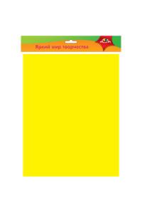 Фоамиран Апплика, 50*70см, жёлтый, 0,7мм, С2926-04