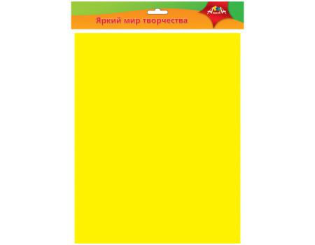 Фоамиран Апплика, 50*70см, жёлтый, 0,7мм