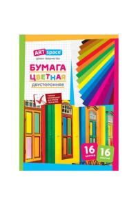 Цветная бумага двусторонняя A4, ArtSpace, 16л., 16цв., газетная, на скобе, Нб16-16дв_4291