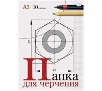 Папка для черчения ArtSpace, 10л., А3, без рамки, 160г/м2, Пч10А3_025