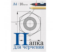 Папка для черчения ArtSpace, 10л., А4, без рамки, 160г/м2, Пч10А4_033