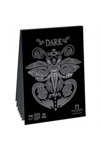 """Планшет для эскизов и зарисовок 30л. А4 на склейке Лилия Холдинг """"Dark"""", 160г/м2, черный тонир.офсет, ПЛ-2541"""