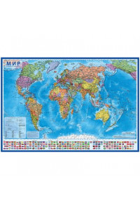 """Карта """"Мир"""" политическая Globen, 1:21,5млн., 1570*1070мм, интерактивная, с ламинацией, европодвес, КН063"""